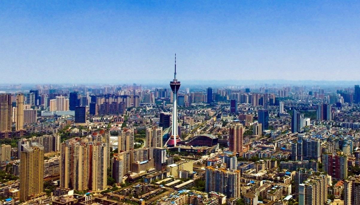 共谋高质量发展 成华召开区委七届十一次全会暨区委经济工作会议